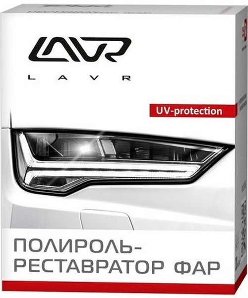 Полироль-реставратор фар LAVR Polish Restorer Headlights комплект 20мл Ln1468