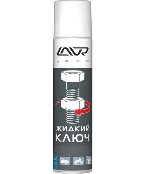 Жидкий ключ LAVR multifunctional  fast liquid key 400мл Ln1491
