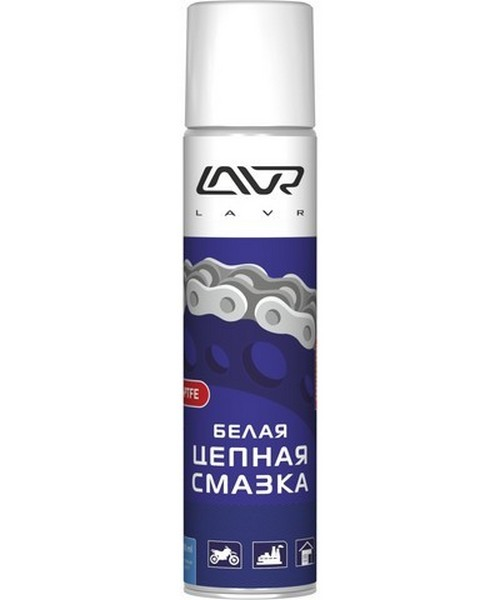 Цепная смазка белая с PTFE LAVR White chain lube with PTFE 400 мл Ln1741