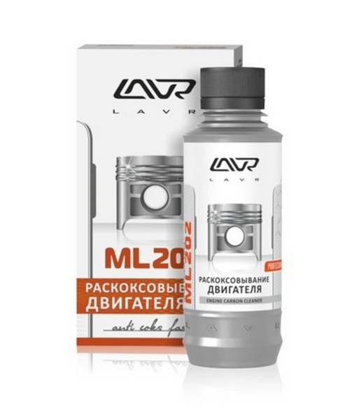 Раскоксовка двигателя LAVR ML-202 Anti Coks Fast комплект для стандартного двигателя 185мл Ln2502