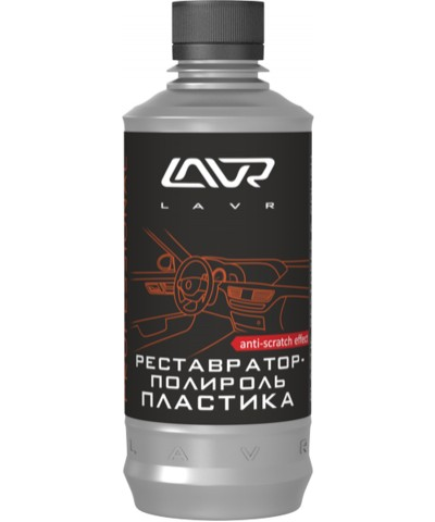 Реставратор-полироль пластика LAVR Polish & Restore Anti-Scratch Effect 310мл
